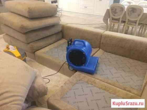 Химчистка диванов, мягкой мебели и ковролина Пермь