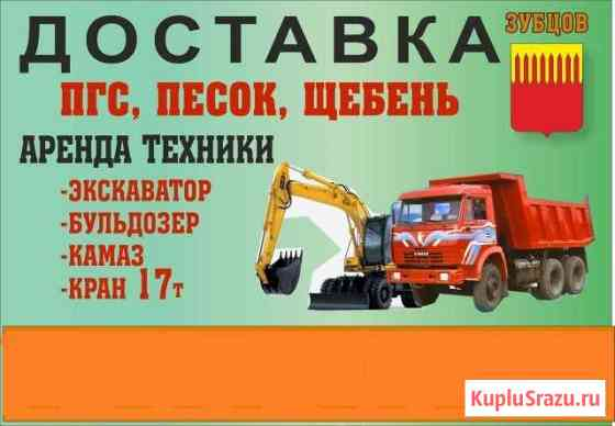 Камаз, JCB-4CX,экскаватор, мтз, кран, бульдозер Зубцов