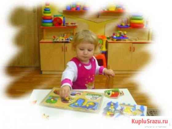 Подготовка к школе, развивающие занятия Тула