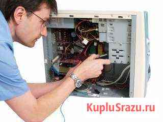 Ремонт компьютеров, считывание кодов ошибок с авто Саратов