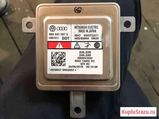 Блок розжига ксенона Audi, skoda, Volkswagen 8KO.9 Йошкар-Ола