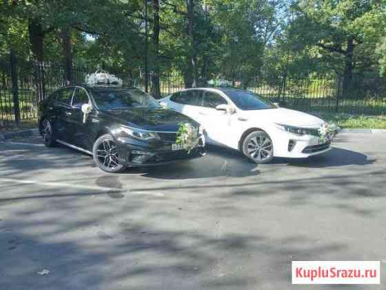 Авто для свадьбы Подольск