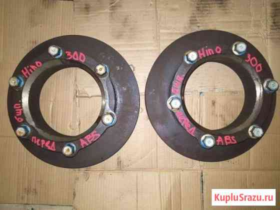 Тормозной диск передний Hino 300 Томск