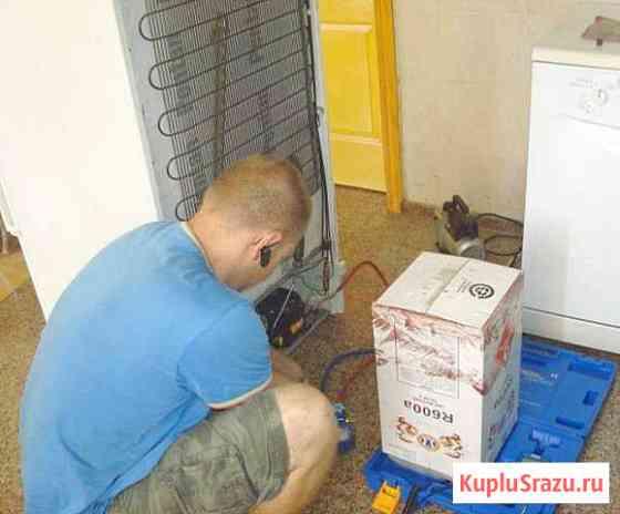 Ремонт холодильников на дому Саратов