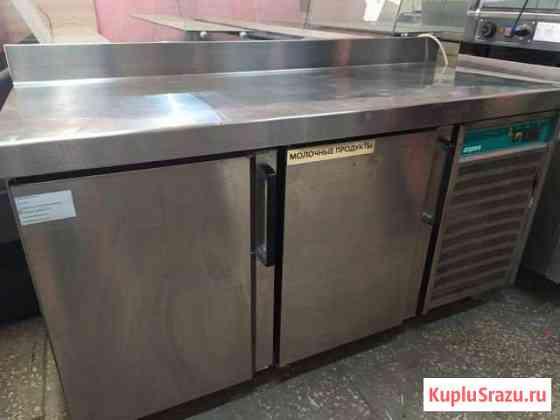 Стол холодильный Краснодар