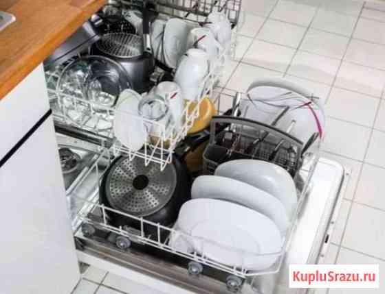 Ремонт посудомоечных машин Красноярск
