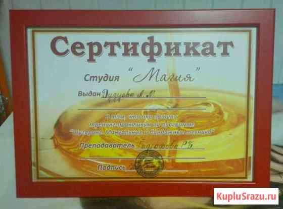 Шугаринг - эпиляция сахарной пастой Кардоникская