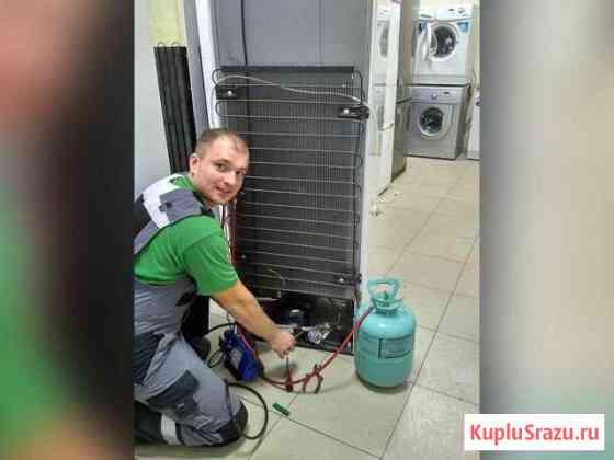 Ремонт Холодильников Санкт-Петербург