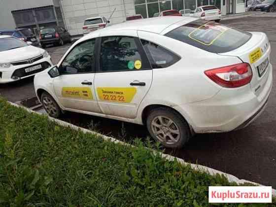 Аренда автомобилей Новокузнецк