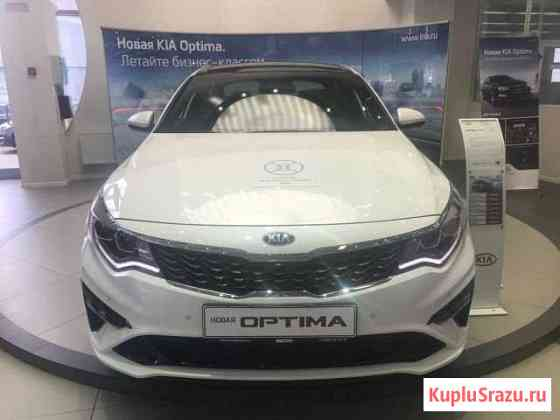 KIA Optima 2.0 AT, 2020 Москва