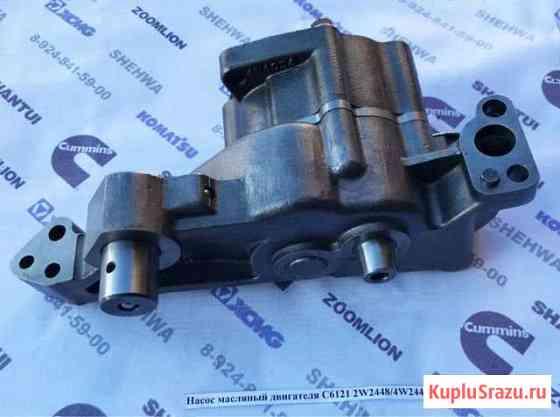 Насос масляный двигателя C6121 2W2448/4W2448/6N264 Анадырь