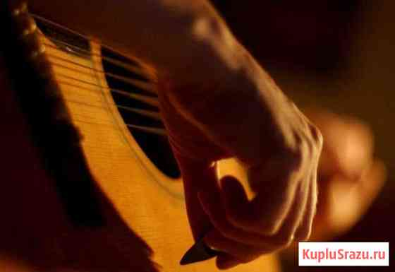 Индивидуальные уроки игры на гитаре Иваново