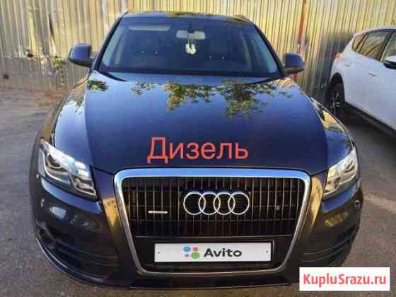 Audi Q5 3.0AMT, 2009, 150000км Волгоград