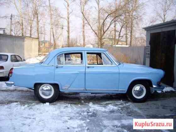 ГАЗ 21 Волга 2.4МТ, 1967, 60000км Хабаровск