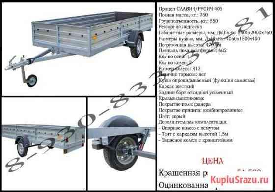 Прицеп Самосвальный 4х1,5 Муром