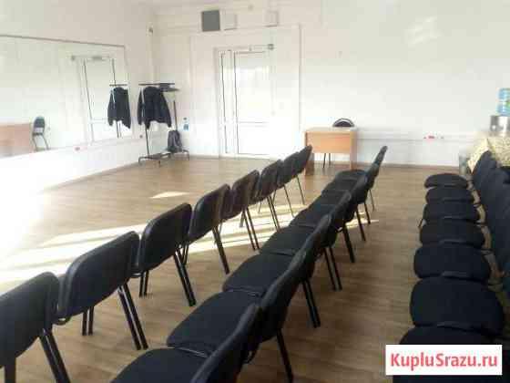 Помещение для тренингов, лекций, презентаций Краснодар
