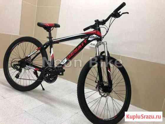Велосипед в рассрочку Хабаровск