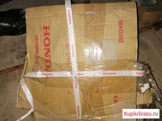 Продам тормозные диски Хонда аккорд 8 Кинешма