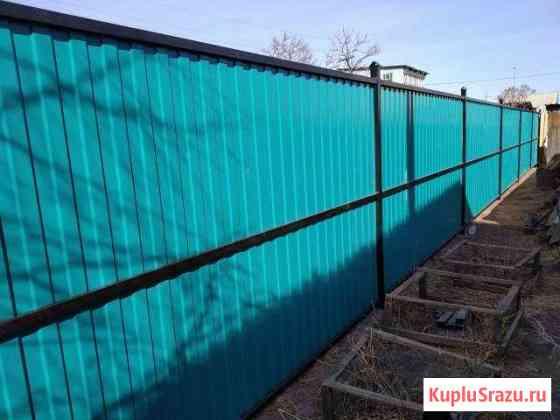 Забор/строй Улан-Удэ