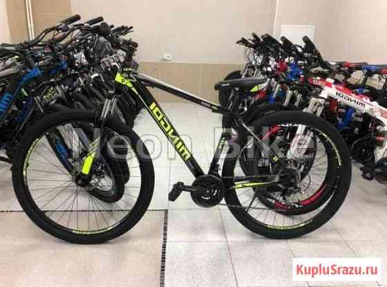 Велосипед в рассрочку на год Хабаровск