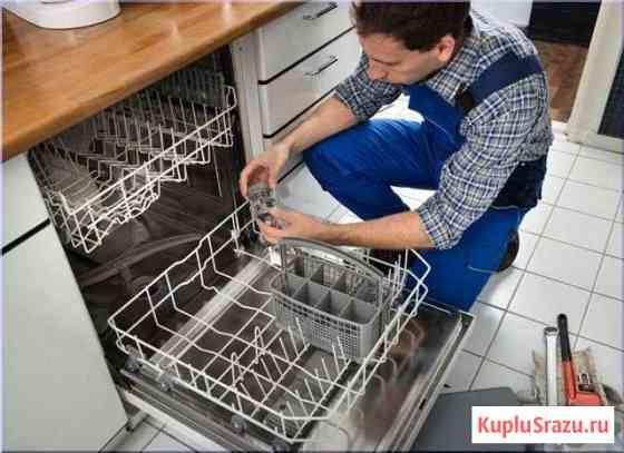 Ремонт Посудомоечных машин Волгоград