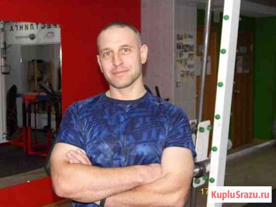 Фитнес-тренер Нижний Новгород
