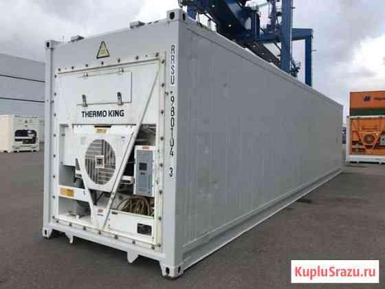 Рефконтейнер 40 футов Thermo King Новосибирск