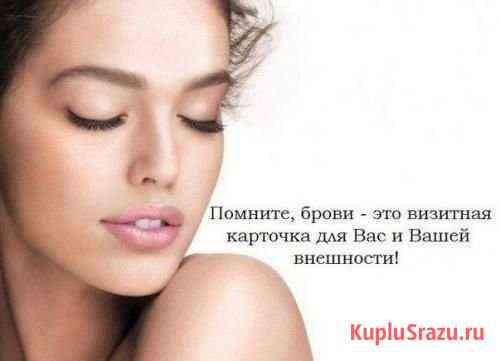 Перманентный макияж/брови Гатчина