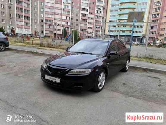 Mazda 6 1.8МТ, 2005, 297000км Челябинск