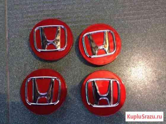 Колпачок заглушка ступицы Honda Civic Армавир