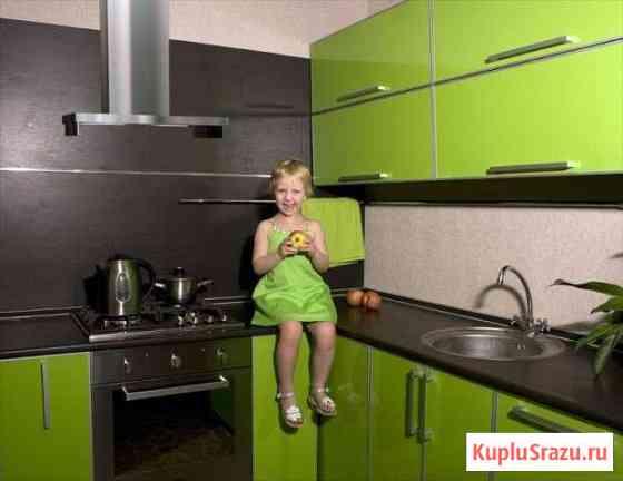 Кухонный гарнитур на заказ Курган