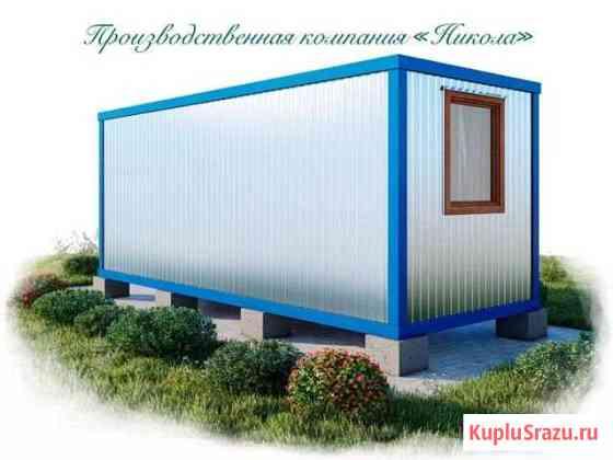 Вагончик для проживания, дачный дом Усолье-Сибирское