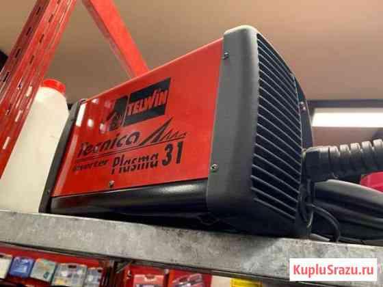Аппарат плазменной резки Telwin Италия Самара