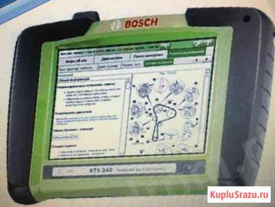Диагностический сканер bosh KTS 340 Ванино