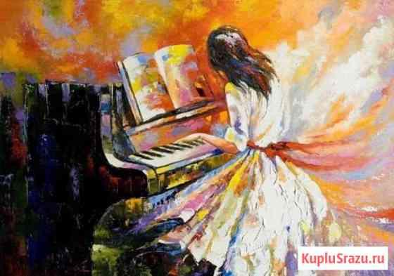Репетитор по фортепиано Рощино
