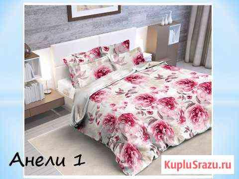 Пошив постельного белья Курск