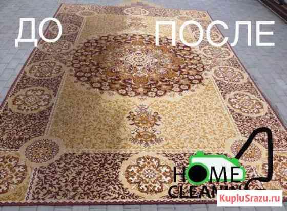 Химчистка мягкой мебели ковровых покрытий матрасов Оренбург