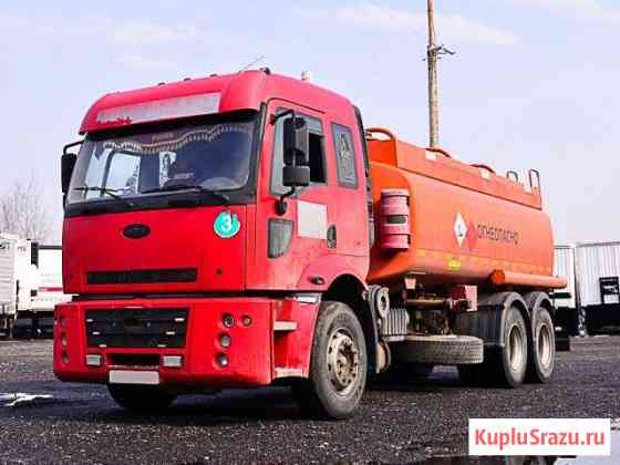 Автотопливозаправщик Ford Otosan Cargo CKL1 2009 г Зеленоград