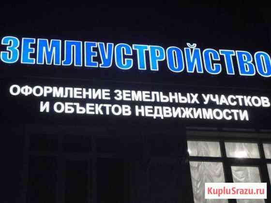 Быстрая продажа или покупка объекта недвижимости Димитровград