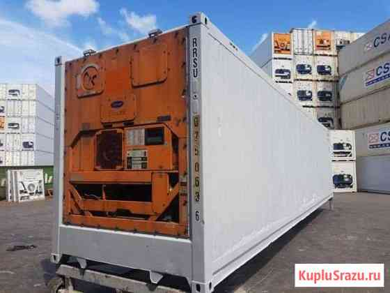 Рефконтейнер 40 футов Мурманск