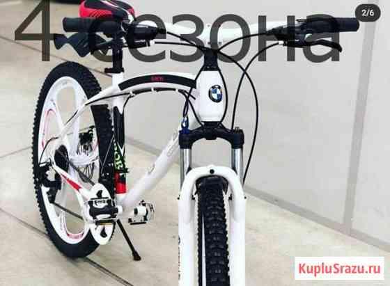 Велосипед Велосипеды тренд года Москва