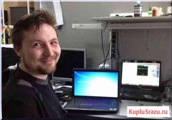 Компьютерная помощь Екатеринбург