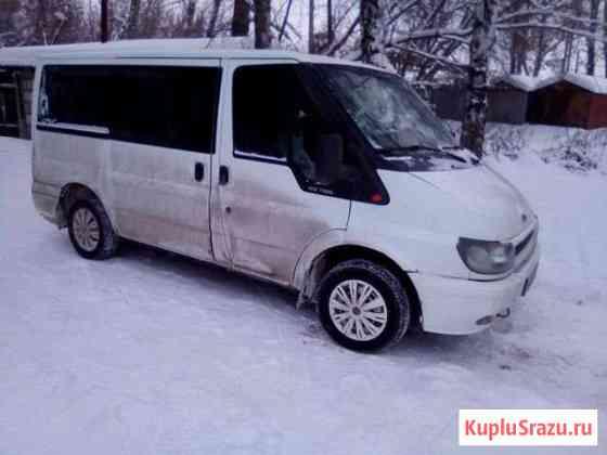 Микроавтобус восемь мест Кунгур