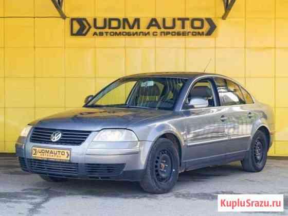 Volkswagen Passat 1.9AT, 2004, 238000км Ижевск