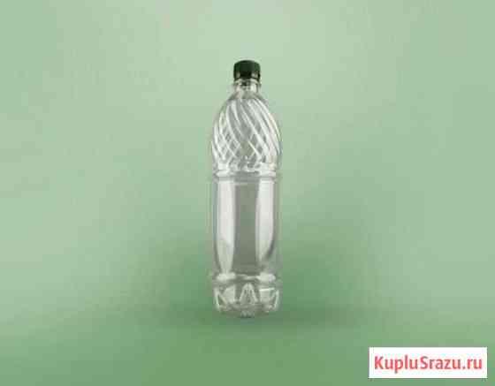 Бутылка пэт 1л. для розлива пива,масла и молока Великий Новгород