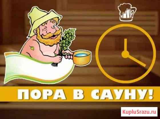 Сауна Архангельск