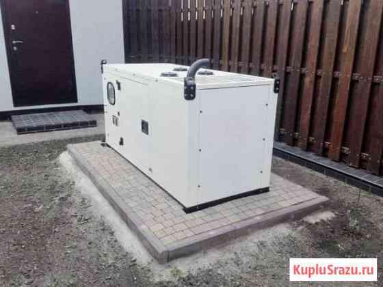 Генератор дизельный (электростанция) 20 кВт Калининград