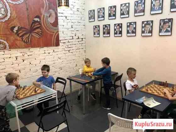 Шахматы от 5 лет : групповые и индивид. занятия Краснодар