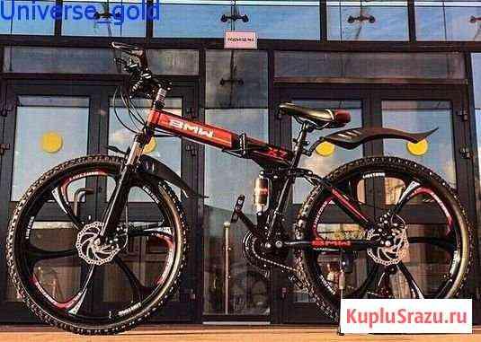 Велосипед BMW LUX cкладной (New) Калининград