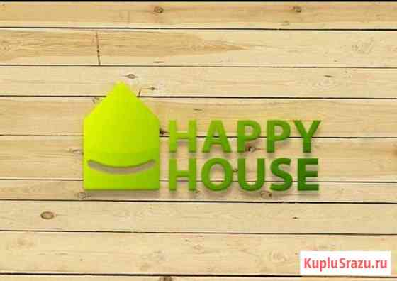 Присмотр за квартирой, домом,растениями,животными Красноярск